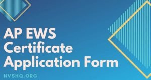 AP EWS Certificate Application Form