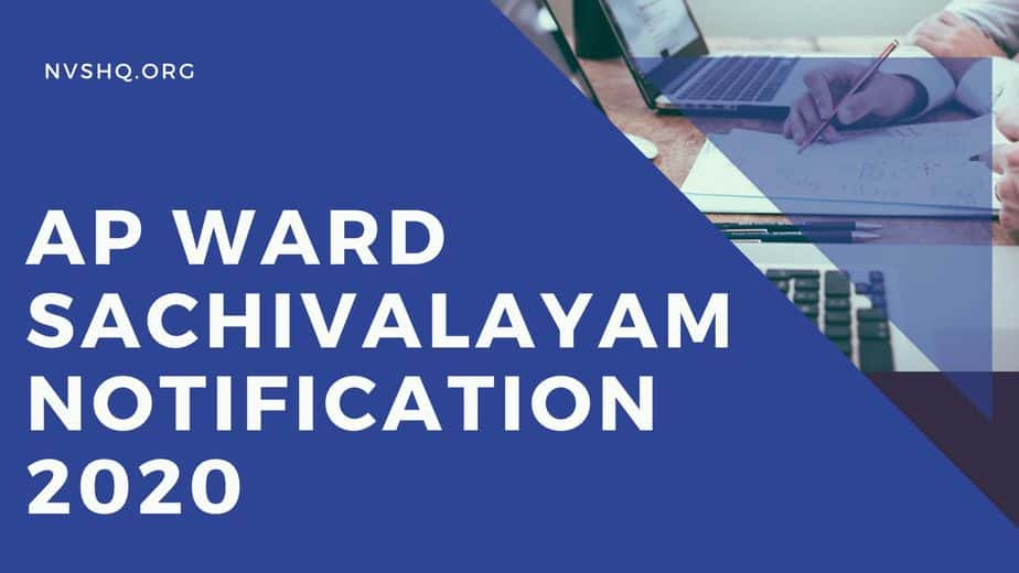 AP-Ward-Sachivalayam-Notification-2020