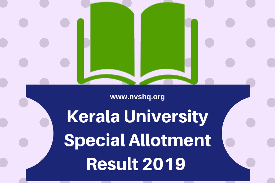 Kerala University Special Allotment Result 2019