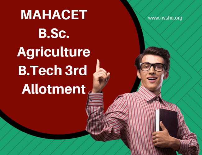 MCAER-MAHACET-BSc-Agriculture-BTech-Result