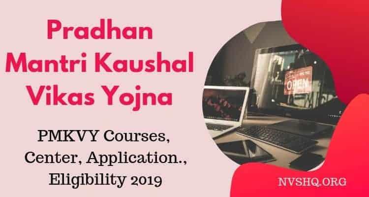 PMKVY Courses Center 2019