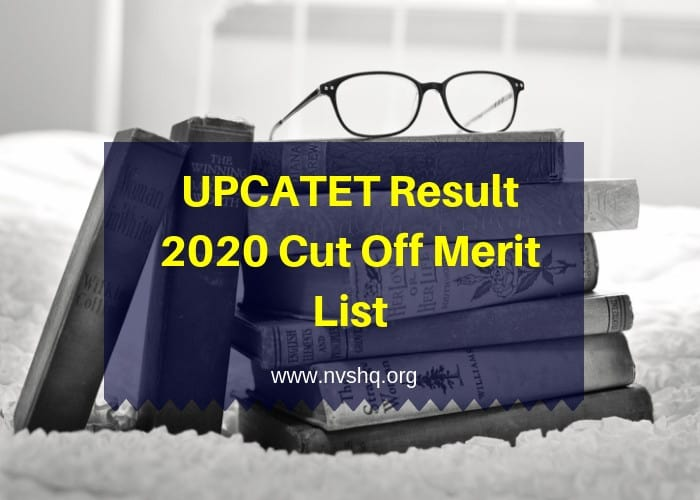 UPCATET Result 2020
