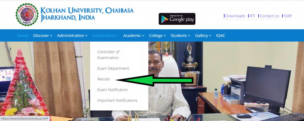 kolhan-university-result-2020