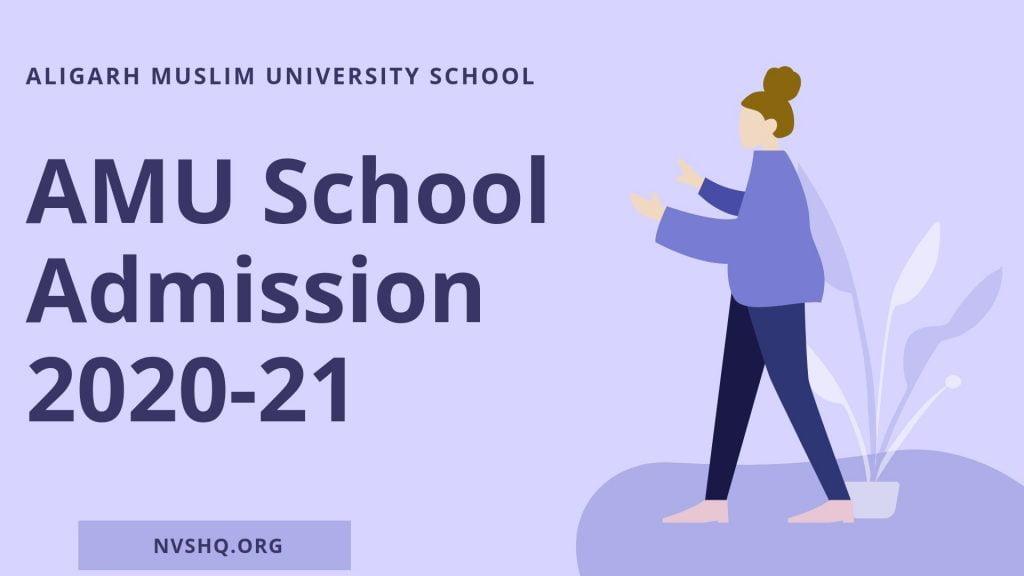 AMU school admission 2020