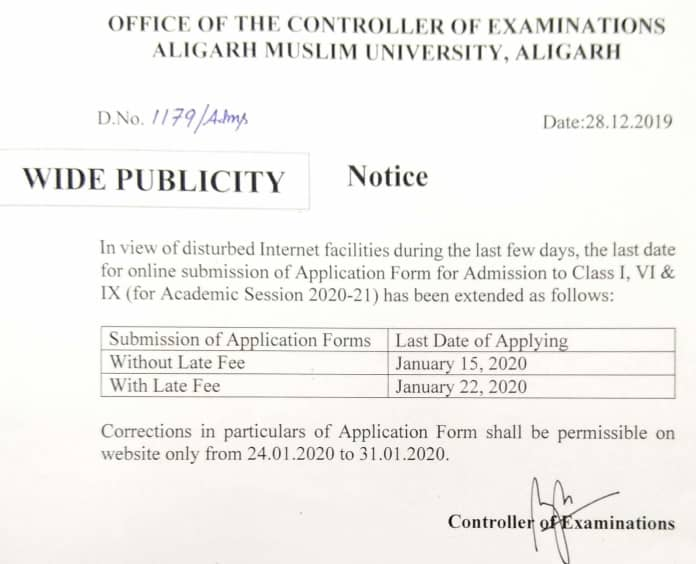 AMU school admission application form date extended