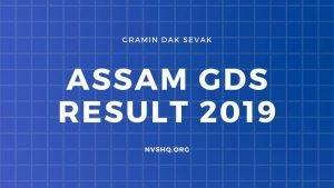 Assam GDS Result 2019