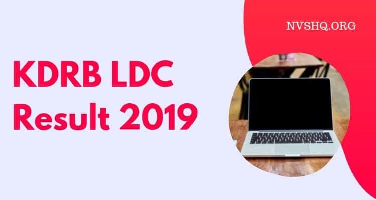 KDRB LDC Result 2019