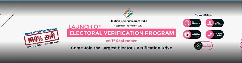 Voter ID Electors Verification Program (EVP) 2019: How to