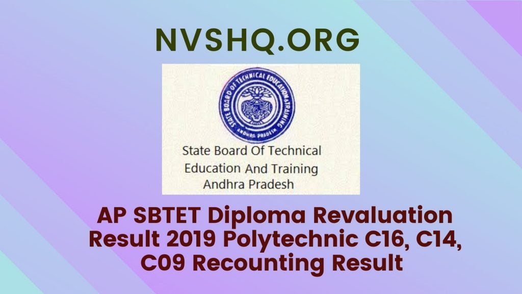 AP SBTET Diploma Revaluation Result 2019 Polytechnic C16, C14, C09 Recounting Result