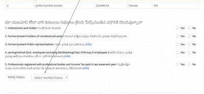 AP YSR beneficiary edit details