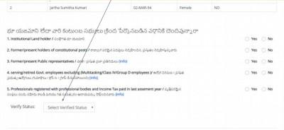 AP YSR beneficiary edit details