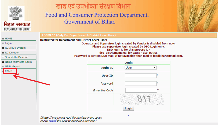 Bihar ration card download
