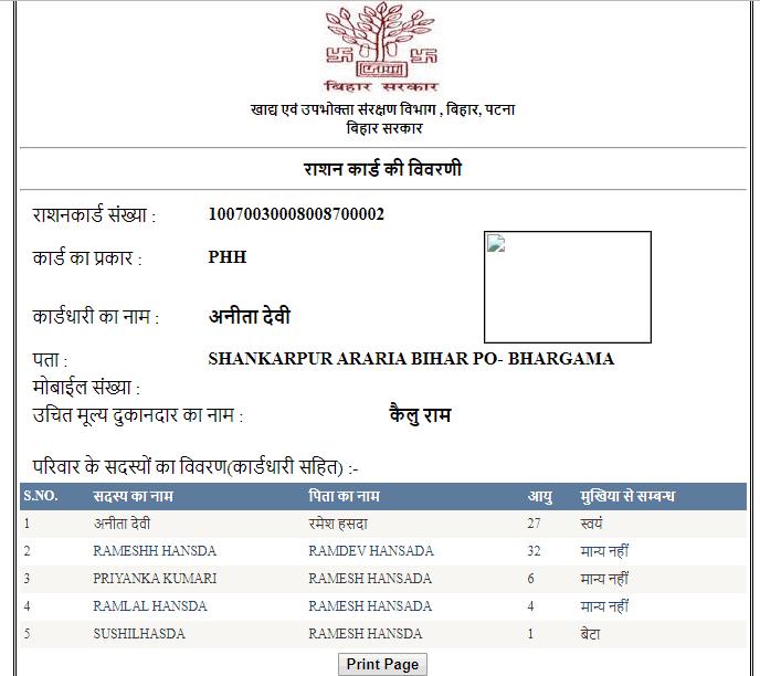 Navodaya Vidyalaya (NVS)