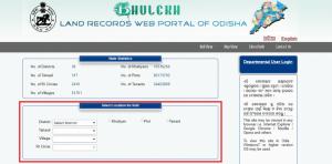 How to check Orissa ROR