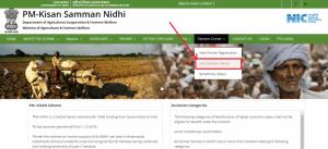 PM Kissan Nidhi Correction