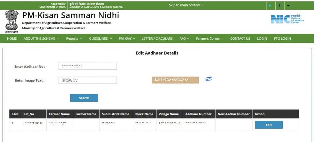 PM Kissan Nidhi Correction aadhar