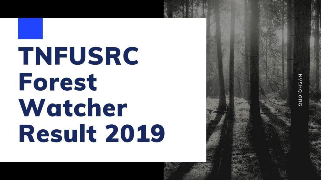 TNFUSRC-Forest-Watcher-Result-2019