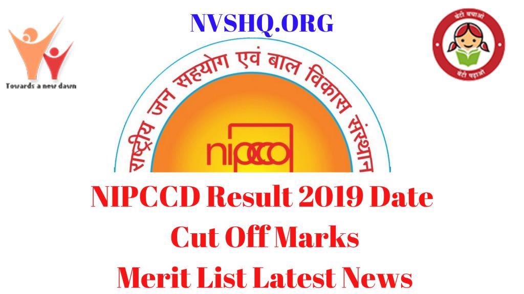 NIPCCD Result 2019