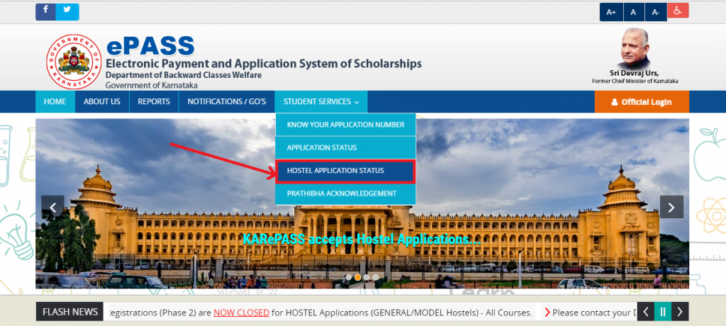 Vidyasiri Hostel Application Status