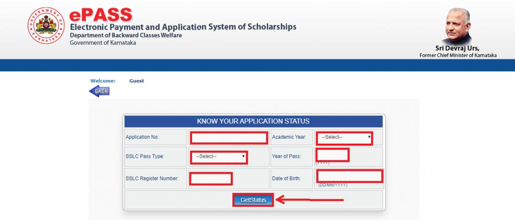 ePass Karnataka Vidyasiri Application
