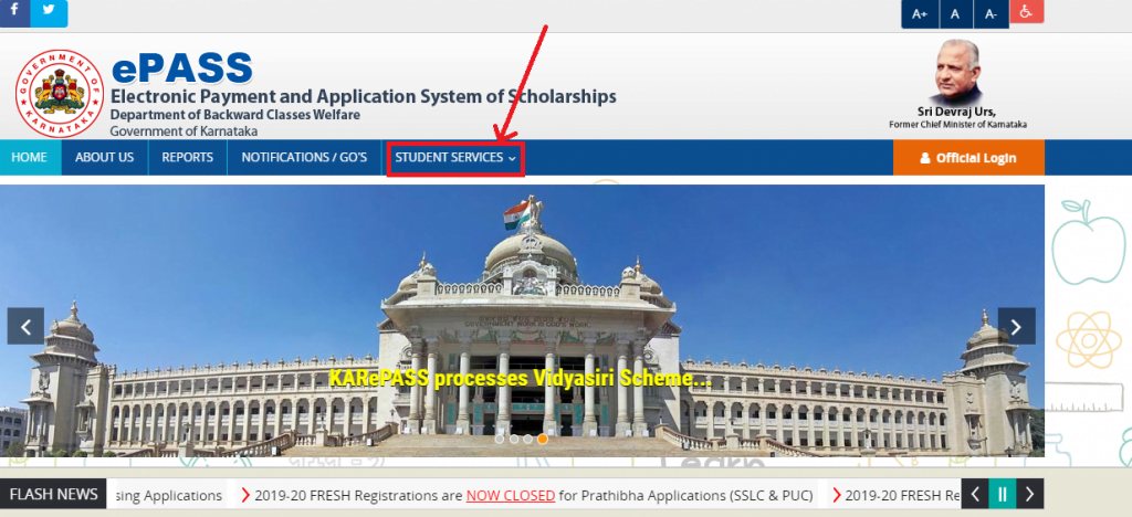 ePass Karnataka Vidyasiri Application Status