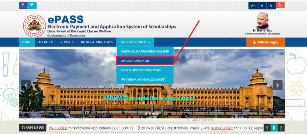 ePass Karnataka Vidyasiri Application Status link