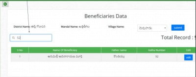 search beneficiary with Katha number
