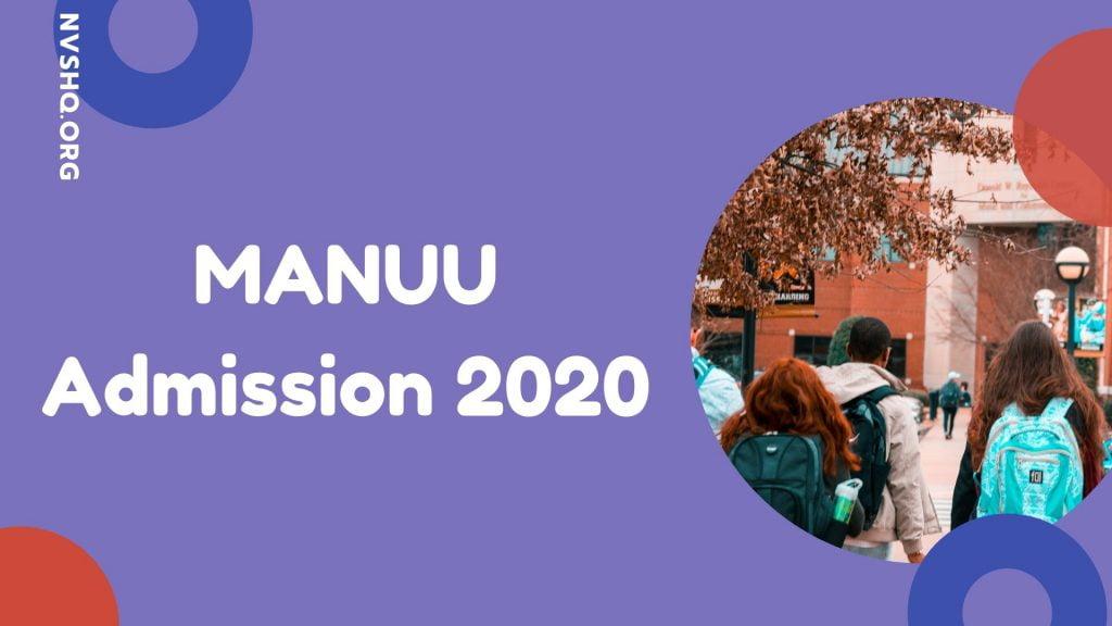MANUU Admission 2020