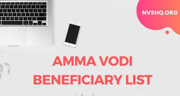 amma vodi Beneficiary List
