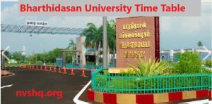 bharthidasan-university-time-table-2020