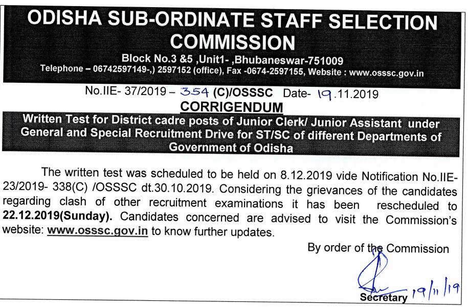 OSSSC Junior Clerk Admit Card notice