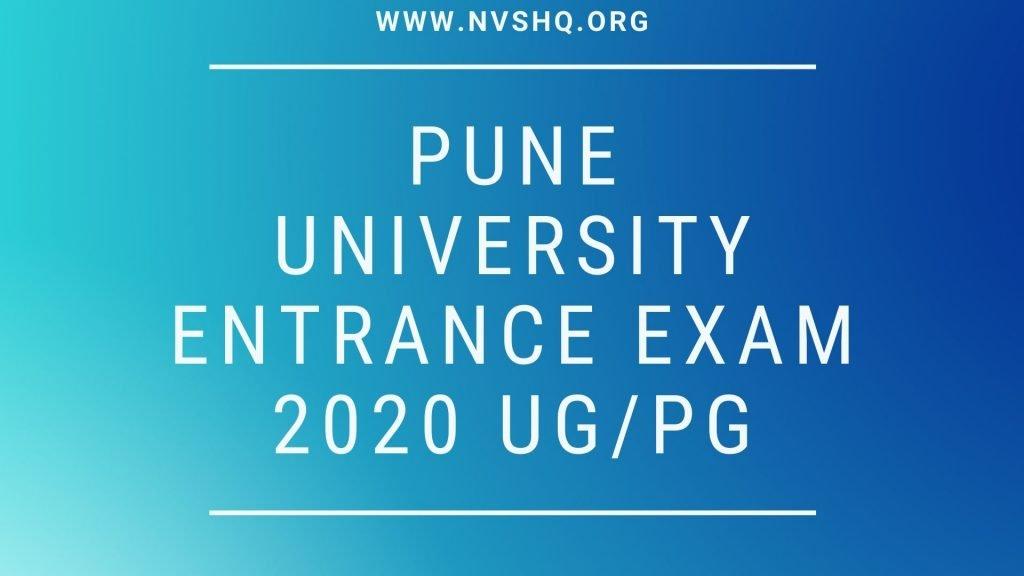 Pune University Entrance Exam 2020
