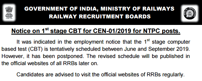 RRB-NTPC-Exam-Date-2020
