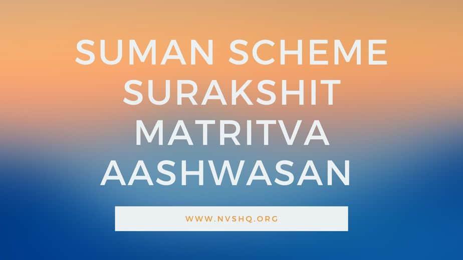 Suman Scheme 2020 Registration