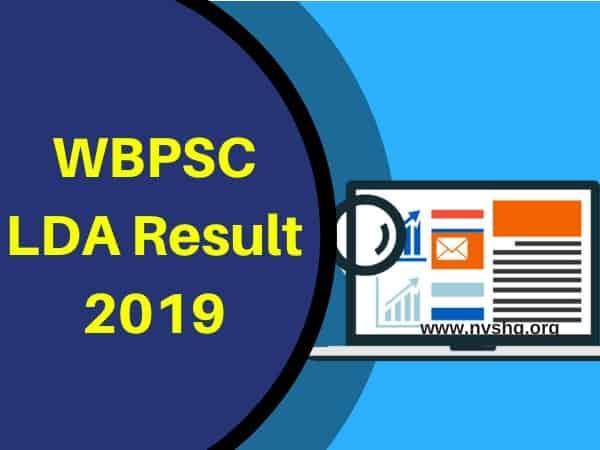 WBPSC LDA Result 2019