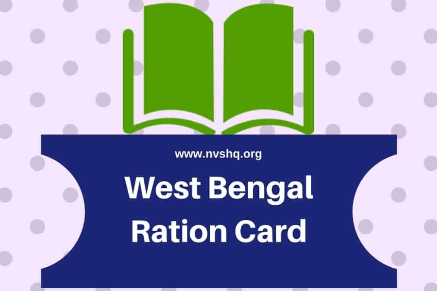 WB_Ration_Card
