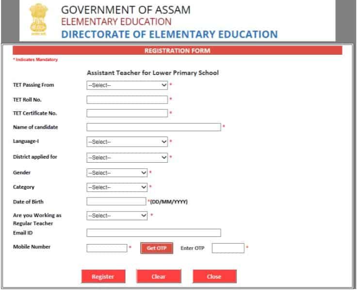 Assam_DEE_Teacher_Recruitment_2020