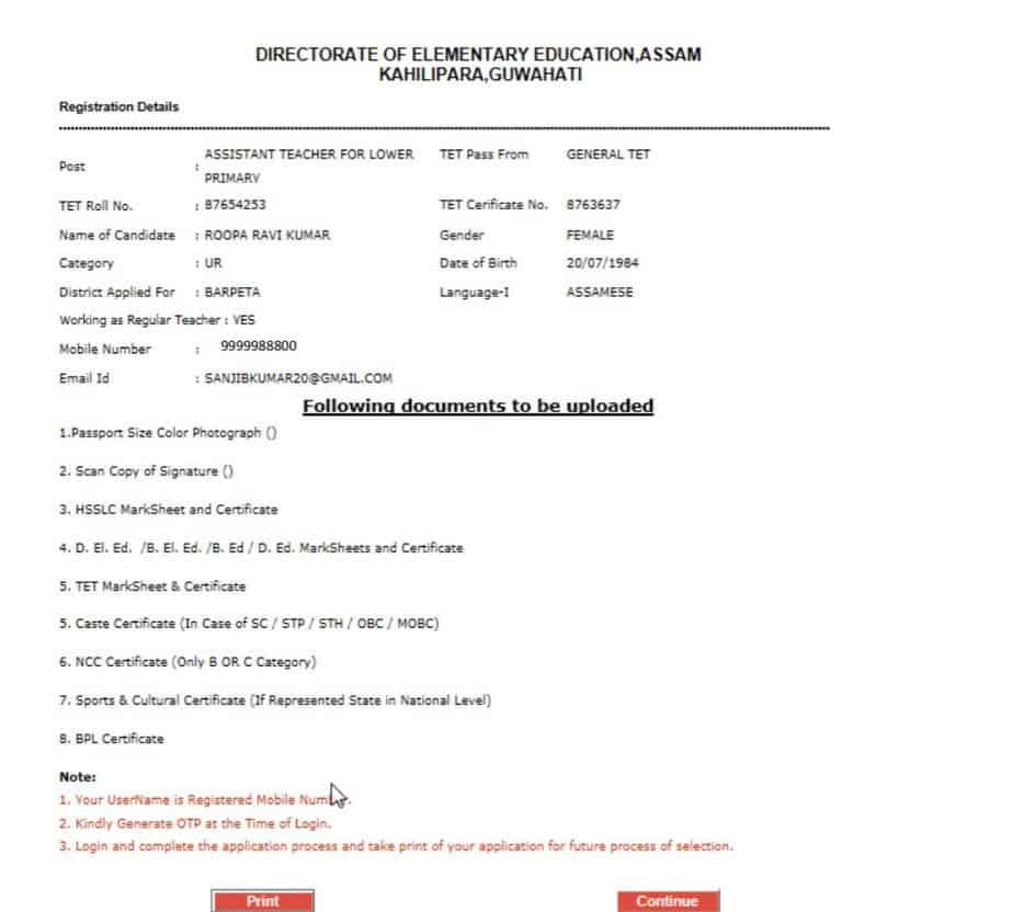 Assam_DEE_Teacher_Recruitment_notice