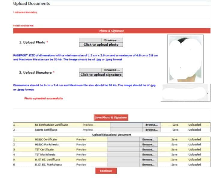 Assam_DEE_online_apply