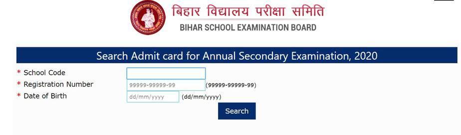 BESB-Bihar-inter-admit-card-2020