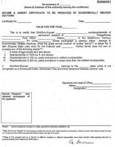 EWS_certificate_form