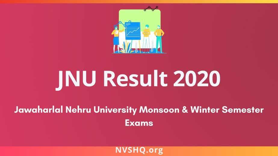 JNU_result_2020