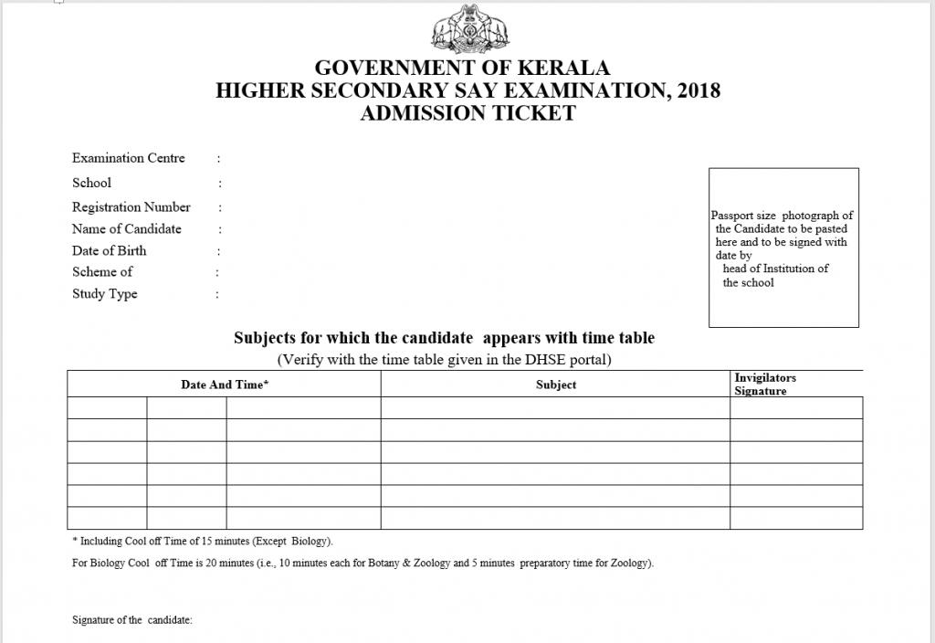 Kerala_Plus_Two_Hall_Ticket