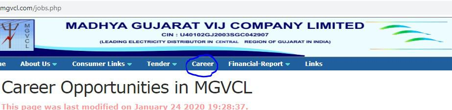MGVAL_vidyut_sahayak_admit_card_download