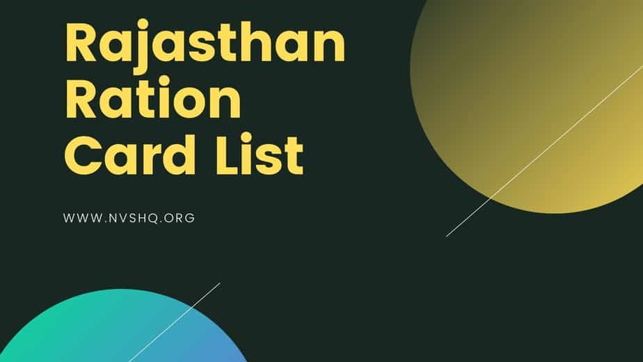 Rajasthan Ration Card List