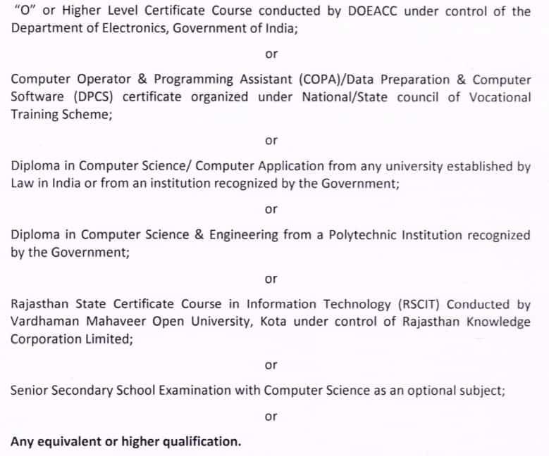 Rajasthan_High_Court_Recruitment_eligibility