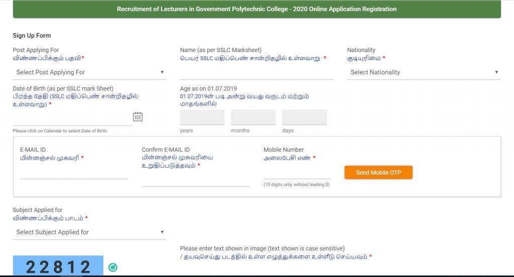 TN_TRB_Polytechnic_Lecturer_Recruitment_registration