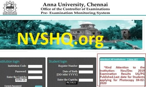 anna-university-results-2020