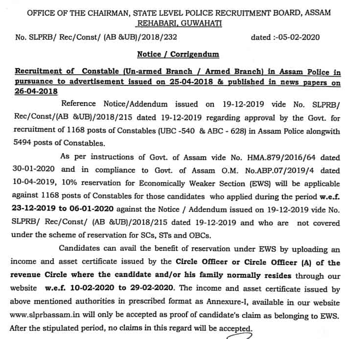 assam-police-recruitment-2018-ews-notice