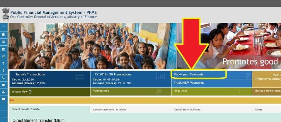 PFMS-payment-portal